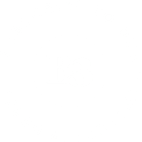 B3 Designer newsletter signup